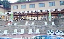 2 нощувки, 2 закуски, 2 вечери и 1 обяд + басейн за ДВАМА в парк хотел Стратеш, Ловеч само за 135 лв.