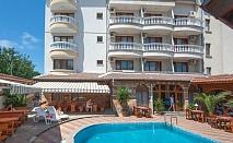 Нощувки със закуски и вечери или със закуски, обяди и вечери за двама + басейн в хотел Еос, Китен, от 29 лв. на човек