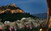 Нова година в Атина: 3 или 4 нощувки + закуски + Гала вечеря с включени напитки в хотел Titania 4* за 320 лв