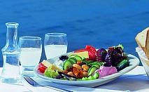 НОВА ГОДИНА на брега на морето в GOLDEN STAR HOTEL 4*, Солун - 2 нощувки, закуски, вечери и Празнична вечеря