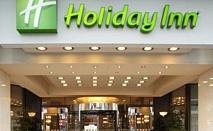 Нова Година в хотел HOLIDAY INN 5*, Солун с опция за транспорт: 2 или 3 нощувки + закуски или закуски и вечери + новогодишна ГАЛА ВЕЧЕРЯ само за 209 лв