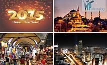 Нова година в Истанбул! Две нощувки със закуски и транспорт от Бизнес Консулт БКБМ