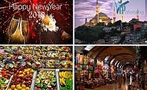 Нова година в Одрин – направете Вашия празник незабравим с БКБМ