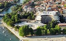 Нова година в Охрид: 2, 3 или 4 нощувки на база закуска и вечеря + ГАЛА вечеря, КРУИЗ и екскурзия в хотел на брега на Охридското езеро Drim 4* само за 249 лв