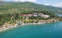 Нова година в Охрид: 3, 4 или 5 нощувки + закуски и вечери + Новогодишна вечеря в хотел Inex Gorica 5* за 309 лв