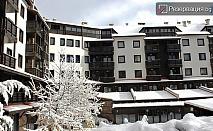 Нова Година в Пирин планина. Петдневни пакети със закуски, празнична вечеря и ползване на СПА зона