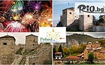 Нова година в Пирот! 264лв на човек за 4-дневна новогодишна екскурзия до Пирот, с 3 нощувки със закуски, празнична вечеря и транспорт