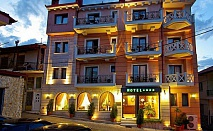 Нова Година в подножието на ОЛИМП, х-л Mediterranean Olympus 4* - 3 нощувки, закуски, вечери, Гала вечеря и СПА
