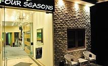 Нова година в Солун с опция ТРАНСПОРТ: 3 нощувки на база закуска или закуска и вечеря с включена Новогодишна гала вечеря в хотел Four Seasons 3* за 174 лв