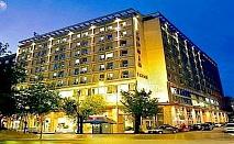 Нова година 2015 в Солун - с възможност за транспорт: 2 или 3 нощувки + закуски + Новогодишна гала вечеря в хотел Capsis 4* за 229 лв