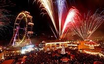 Нова Година във Виена: 4 нощувки на база закуска в хотел 4* + САМОЛЕТЕН билет и летищни такси + екскурзия за 1090 лв