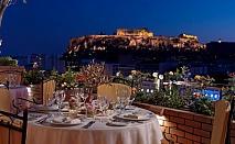 Новогодишни празници в АТИНА, 3 нощувки, закуски и Гала Вечеря + НАПИТКИ в Titania Hotel 4*