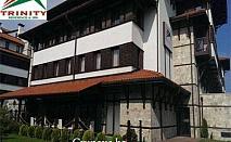 Огромен СПА център + All Inclusive само за 39 лв. в хотел Тринити****, Банско до 30-ти Ноември