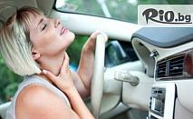 Охладете жегата във вашия автомобил! Профилактика на климатична система на автомобил с 81% отстъпка само за 6.50лв, от Спешъл ауто