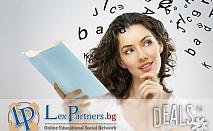 Онлайн курс по английски език, нива А1 и А2 само за 29лв от Lex Partners