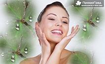 Освежаваща терапия за кожата около очите + масаж на шия и деколте + хидратираща маска за лице