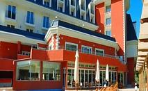 Пакет Релакс във Велинград: 1 нощувка на база закуска и вечеря + СПА пакет в хотел Акватоник 5* само за 60 лева
