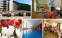 Пакети със закуски и вечери в двойна стая или апартамент с участието на Десислава в Балнео СПА хотел Свети Спас*****, Велинград