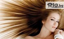 Пълна промяна! Боядисване на косата с професионална боя ALFAPARF MILANO - за 14.90лв, от Салон за красота Purple