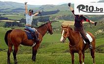 Първи стъпки в конната езда! Разходка на кон ЗА НАЧИНАЕЩИ само за 9.99лв, вместо за 20лв, от Механа Чифлика