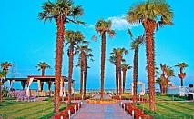 Петзвездна Нова Година в Mediterranean Village 5* на Олимпийска ривиера! С опция за транспорт.
