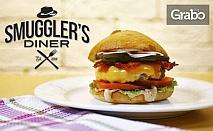 Пилешки крилца Бъфало, Smuggler's или Veggie burger, или Memphis style BBQ ribs