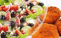 Пилешки пръчици, сиренца, картофки и 2 салати от 9.49лв от р-т Мерак!