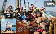 Пиратски круиз на Кораб Pinta Varna във Варненския залив