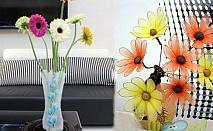 Плоска ваза за цветя