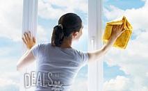Почистване на апартамент или офис до 100кв.м. след ремонт за 60лв от БГ 451