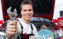 Почистване на дюзи за дизелов/бензинов двигател, + подаръци, AUTOBOX sport SERVICE