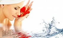 Почистване на лице + терапия с Фито-стволови клетки за 14.90лв в Incanto Dream
