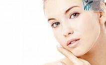 Почистване на лице с ултразвукова шпатула от Студио за красота Хубава жена
