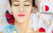 Почистване на лице с ултразвукова шпатула в 9 стъпки в Incanto Dream