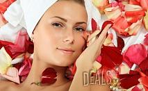 Почистване на лице,ампула + оформяне на вежди за 13.90лв в Женско царство