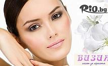 Почистване на лицето от несъвършенства за всеки тип кожа + оформяне на вежди само за 8.50лв, от Салон Визия