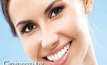 Почистване на зъбен камък с ултразвук, полиране с AirFlow и стоматологичен преглед само за 19.90 лв. от стоматологичен кабинет д-р Минкова