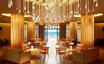 Почивка в Александруполис: 3, 5 или 7 нощувки на база закуска и вечеря в луксозния Grecotel Astir Egnatia 5* на цена от 263 лв! Две деца до 12г. - безплатно!