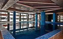 Почивка в Банско: 1 нощувка със закуска и вечеря или закуска, обяд и вечеря  + СПА зона в хотел Белведере 4* само за 35 лева