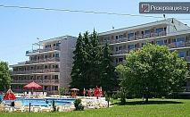 Почивка за двама през юни в Приморско . Нощувка за двама със закуска, вечеря, басейн, шезлонг и чадър, тенис на маса и външен фитнес