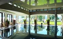 Почивка в хотел Белчин Гардън 4*: 1 нощувка със закуска + СПА център само за 59 лева