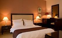 Почивка в Хотел Велина 4* на цени от 47 лева със закуска