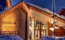 Почивка до края на март в Боровец: 1 нощувка със закуска и вечеря + СПА център в хотел Еуфория 4* само за 59 лева