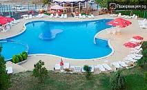 Почивка на море за двама в Приморско. Нощувка за двама със закуска, вечеря, басейн, шезлонг и чадър, тенис на маса и външен фитнес