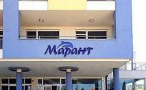 Почивка в нов хотел на Каваците, Полупансион оферта до 05.07 от хотел Марант
