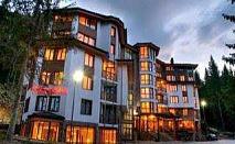 Почивка на планина в Пампорово, 2 нощувки със закуски и вечери в Апартаментен комплекс Мурсалица