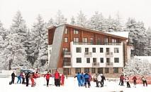 Почивка през ноември и декември в Боровец: 1 нощувка със закуска в хотел Euphoria 4 * само за 39 лева