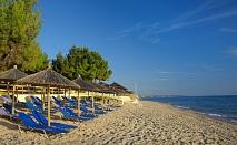 Почивка за 22ри септември от 3 нощувки със закуски и вечери в хотел PORTES BEACH 4*, Гърция!