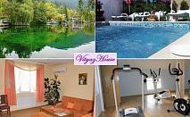 Почивка във Велинград! Семеен хотел Витяз Хаус - нощувки със закуски и вечери в студио или апартамент на атрактивни цени!