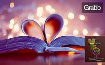 Подарък-книга с ваша снимка, имена и лично посвещение